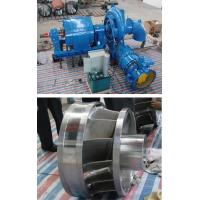 Buy cheap Horizontal Francis Hydro Turbine Unit, Francis Water Turbine For Hydro-Power Stations from wholesalers