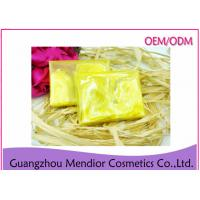 Buy cheap Chamomile Handmade Olive Oil Soap , Anti Allergic Beauty Facial Cleansing Soap from wholesalers