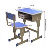 Buy cheap High Adjustable Student Desk And Chair Set For Primary school furniture from wholesalers