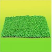 Buy cheap Artificial Grass (SZM-AP001) from wholesalers