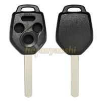 Buy cheap Subaru 4 Buttons Smart Key Shell With Emergency Key Insert Black Color product