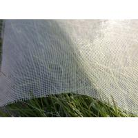 Buy cheap 1x5m 60gsm Garden Ultra Fine Insect Mesh Netting High Tensile Strength from wholesalers