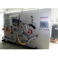 Buy cheap Industry Laser microporous laser perforating machine for tipping paper from wholesalers