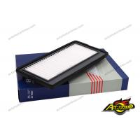 Buy cheap Professional Auto Parts Car Engine Air Filter OEM 28113-02510 For ATOS from wholesalers