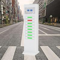 Buy cheap Coins / Bills Accepted Cell Phone Power Station Train Station Stand Alone Digital Signage from wholesalers