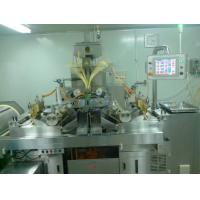Buy cheap Micro Scale Automatic Vgel Encapsulation Machine For Honey / Cbd Oil Capsule from wholesalers
