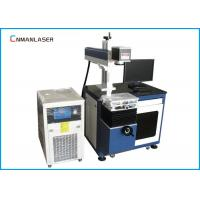 Buy cheap Long Life RF Glass Tube 80w CO2 Laser Marking Machine For Serial Number Nonmetal Wood from wholesalers