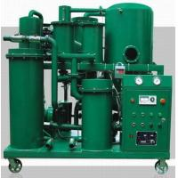 Buy cheap Sell Lubricating Oil Purifier/ Hydraulic Oil Filtering product