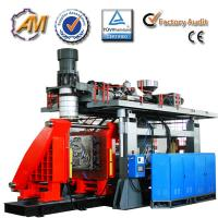 Buy cheap Hot sell new style PP extrusion blow molding machine AMB70 from wholesalers