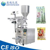 Buy cheap High Accuracy Granule Packing Machine , 30-60 bags/min Nuts Packing Machine from wholesalers