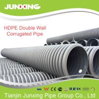 Buy cheap 600MM hdpe double wall corrugated drainage pipe with high quality product