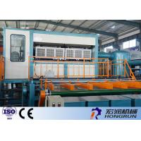 Buy cheap Energy Saving Waste Paper Pulp Making Machine 400-12000 Pieces Per Hour product
