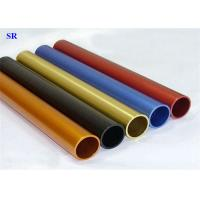 Buy cheap 6061 6063 7075 Powder Coated Aluminum Pipe T3 - T8 Temper With Multi Colors from wholesalers