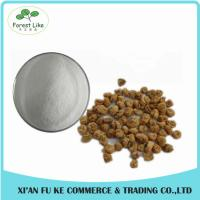 Buy cheap Chinese Herbal Medicine Tetrahydropalmatine Powder Corydalis Tuber Extract from wholesalers