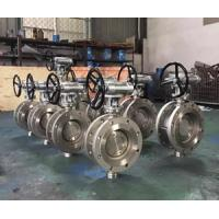 Buy cheap U Type Flange Butterfly Valve U Section c/w Gear WormFlange Triple Eccentric Metal Seal flanged Butterfly Valve from wholesalers