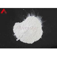 Buy cheap Agrochemical Weed Killer Triasulfuron 95% Tech / 75% WDG Colorless Crystals from wholesalers