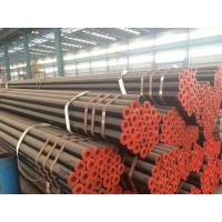 Buy cheap Annealing / Quenching Mild Steel Seamless Tube , Round Seamless Alloy Steel Pipe from wholesalers
