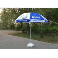 Buy cheap Outdoor Advertising Portable Beach Parasol Umbrellas With Heat Transfer Printing from wholesalers