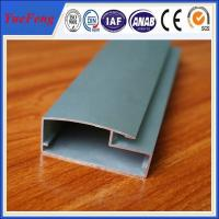 Buy cheap aluminum profile for kitchen cabinet glass door product