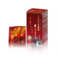 "Buy cheap Aimei"" L-carnitine BT Magic lingzhi coffee , Best fast loss weight from wholesalers"