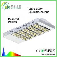 Buy cheap 250w MHL Replacement Solar Powered LED Street Lights IP65 for Outdoor , Energy Efficient product