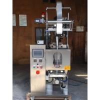 Buy cheap Fully Automatic Sachet Packing Machine For Food Milk Powder DXD-400F Durable product