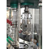 Buy cheap Plastic / Glass Bottle Capping Equipment for Automatic Filling Line from wholesalers
