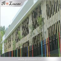 Buy cheap Quality Assurance Architectural decorative aluminum wall box sun louver product