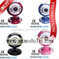 Buy cheap 8 Mega/6 LED Webcam /PC Camera from wholesalers