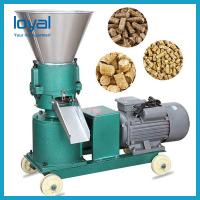 Buy cheap Animal Poultry Chicken Cattle Fish Feed Pellet Mill from wholesalers