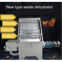 Buy cheap Big Capacity Solid Liquid Separator Livestock And Poultry Dehydrator With Screw Press Augar from wholesalers
