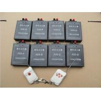 Buy cheap 8 channel receivers wireless remote control fireworks ignition firing system from wholesalers