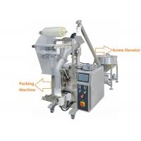 Buy cheap Stainless Steel 25g 50g Sachet Milk Powder Packaging Machine High Speed 5 - 70Bags / Min from wholesalers