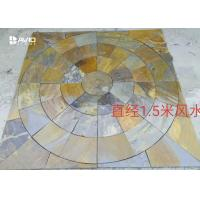 Buy cheap Non Slip Rustic Slate Floor Tiles For Bathroom And Kitchen 1.5/1.8m Diameter from wholesalers
