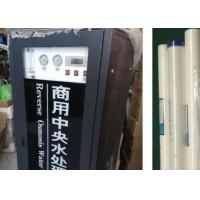 Buy cheap 126LPH 250LPH Water Treatment Equipment , Home / Family / Commercial Use Water Purifier from wholesalers