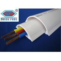 Buy cheap Arc Floor PVC Trunking from wholesalers