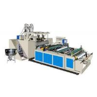 Buy cheap RHT-Series Film Cling Machine from wholesalers