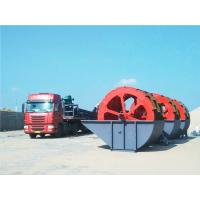 Buy cheap High Production Sand Washing Plant Durable Removable With Feeding Screen from wholesalers