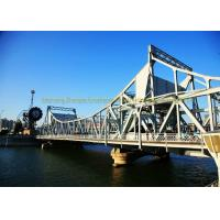 Buy cheap Low Cost Heavy Structural Steel Bridge Fabrication Fast Assembling from wholesalers