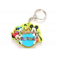 Buy cheap 2D complicated image PVC keychain custom and supply for promotional gifts from wholesalers