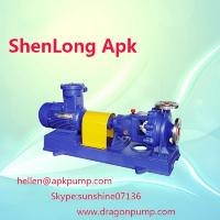 Buy cheap IH Single-stage single-suction chemical centrifugal pump from wholesalers
