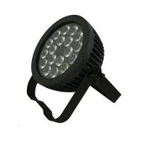 Buy cheap 18 X 12w Led Par Stage Lights With Various Strobe Effects And Rainbow Functions from wholesalers