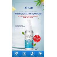 Buy cheap Light Portable  Antibacterial Hand Gel , Soft Antimicrobial Hand Sanitizer product