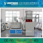 Buy cheap High Efficiency Pvc Plastic Pelletizing Machine Powder Mixer 380V 50HZ 3Phase from wholesalers