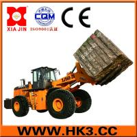 Buy cheap block handler arrangement forklift loader lift equipment from wholesalers