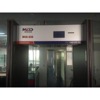Buy cheap 4.3 Inch LCD Screen Door Frame Metal Detector 220 *70 * 56 Cm Tunnel Size from wholesalers