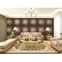 Buy cheap Luxury Modern 3D Leather Wall Cladding TV Background Wallpaper Royal Office Wall product