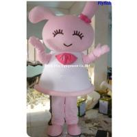 Buy cheap photos of costumes bunny from wholesalers