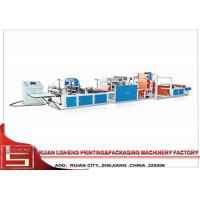 Buy cheap full automatic Non Woven Bag Making Machine With Servo Motor , Ultrasonic Sealing Photocell Tracking from wholesalers