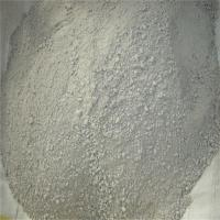 Buy cheap High Temperature Resistant Refractory Castable Cement With Practical / Stable Performance from wholesalers